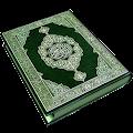 Holy Quran (HD) download