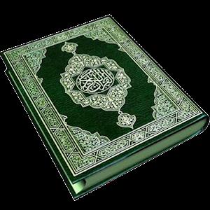 Holy Quran (HD) 書籍 App LOGO-APP試玩