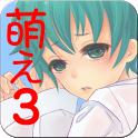 Moe Moe Block3 icon