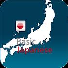Basic Japanese (Tablet) icon
