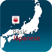 Basic Japanese (Tablet)