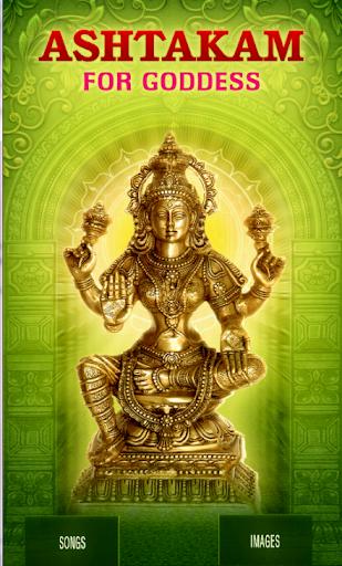Ashtakam For Goddess
