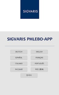 SIGVARIS Phlebo-App for Tablet- screenshot thumbnail
