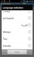 Screenshot of GO SMS Pro Georgian language