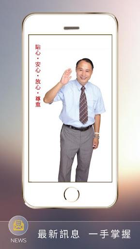 nthufolkdance.tw - 國立清華大學世界民族舞蹈社