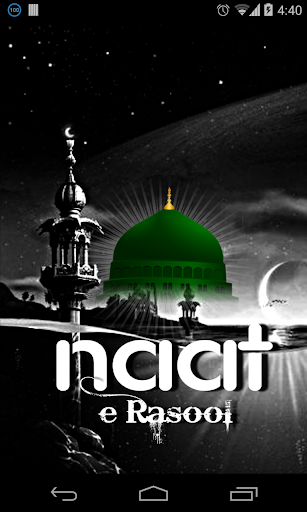 Naat-e-Rasool Best Collection