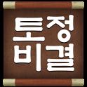 tojung icon