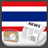 Thailand Radio and Newspaper