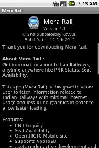 Mera Rail(Old) - screenshot
