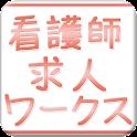 看護・医療の求人転職探し~経験者は給料UPの可能性あり!~ logo