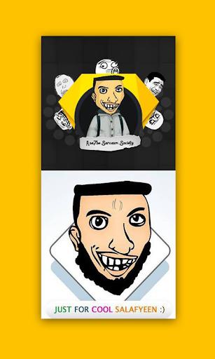 EgyComicsCollections