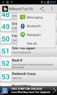 玩免費音樂APP|下載廣告牌100強 app不用錢|硬是要APP