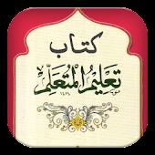 Kitab Ta`lim Muta`allim