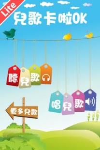 Advanced 彭蒙惠英語 - 空中英語教室教育集團 StudioClassroom.com