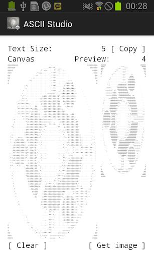 ASCII 工作室 ASCII Studio