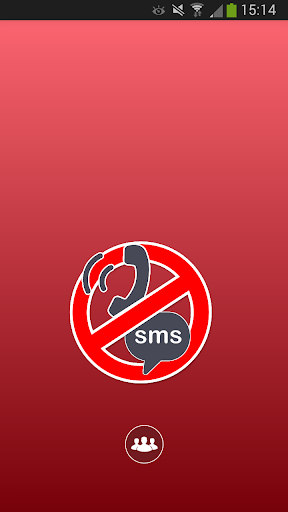 コール&SMSブロッカー(ブラックリスト)