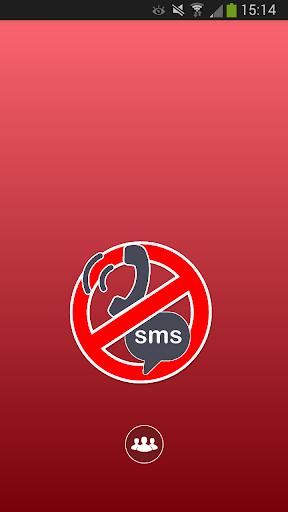 Call SMS Blocker BlackList