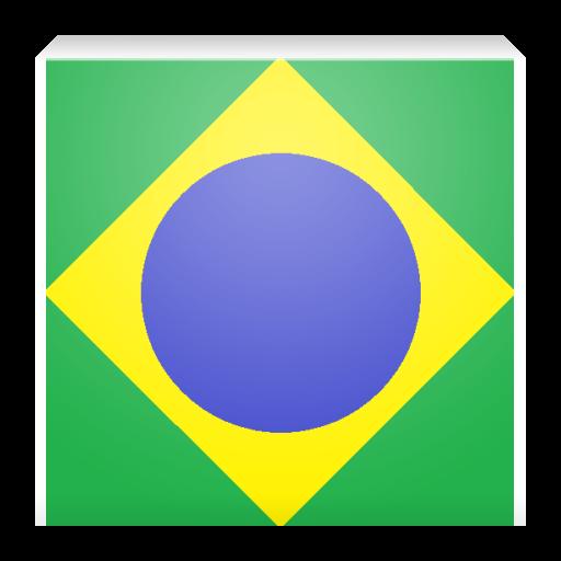 Campeonato Brasileiro 2015 LOGO-APP點子