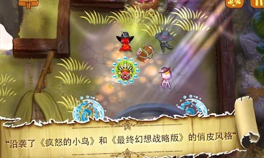 玩免費冒險APP|下載Squids Wild West HD app不用錢|硬是要APP