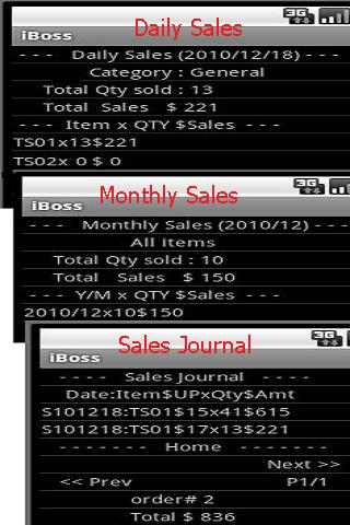 ShopManager:POS,Buy-Sell-Stock - screenshot