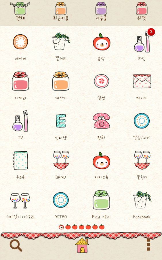 My treasure dodol theme- screenshot