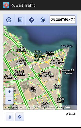 Kuwait Live Traffic مرور حي