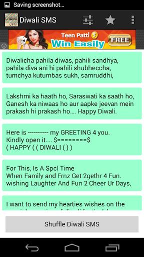 Diwali SMS