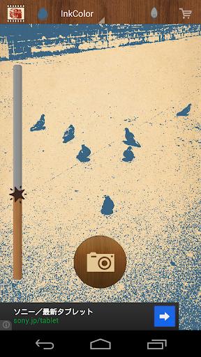 【免費攝影App】復古相機-APP點子
