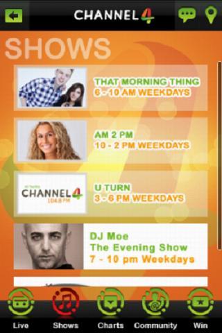 Channel 4 UAE