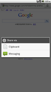 To Clipboard- screenshot thumbnail