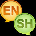English Serbo Croatian Dict+ icon