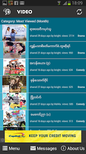 SearchMyanmar - Video - screenshot thumbnail