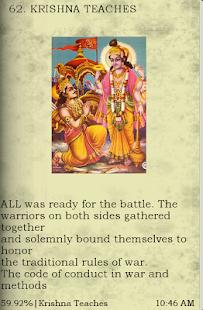 Mahabharath screenshot