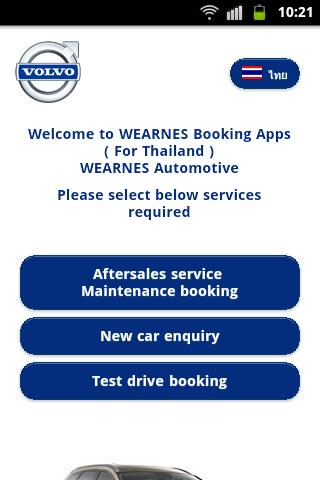 WEARNES Booking