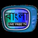 Bengali Live Free TV icon