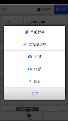 玩生產應用App|Vitals Mobile免費|APP試玩