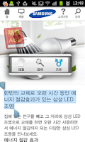 Screenshot of Anytime ABC (Free Version)