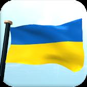 Ukraine Flag 3D Live Wallpaper