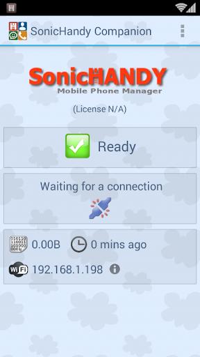 SonicHandy Companion