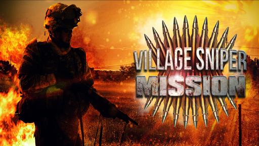 村の狙撃ミッション3D