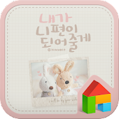 Your side dodol launcher theme