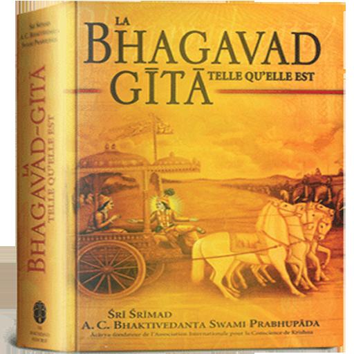 Bhagavad Gita (Português) APK