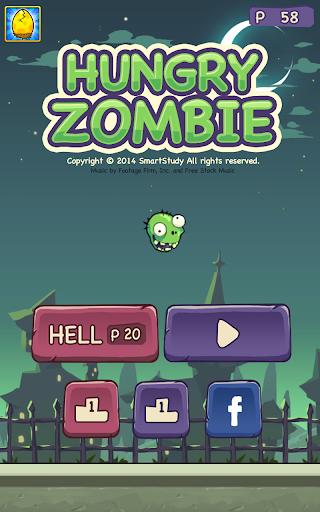 無料街机Appの空腹ゾンビ|記事Game