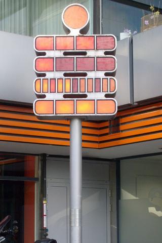 Berlin Clock- screenshot