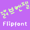 LoveAngel Korean FlipFont icon