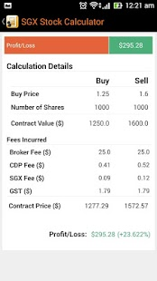 SGX Stocks Calculator- screenshot thumbnail