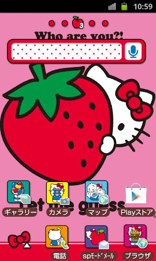 HELLO KITTY Theme86