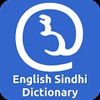 English Sindhi Dictionary