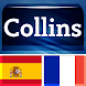 Spanish<>French Dictionary TR