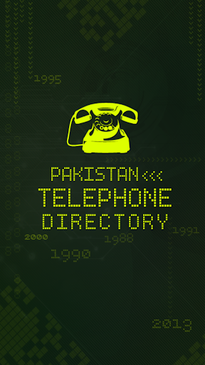 PTCL Telephone Directory